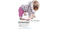 Костюм для собак Pet Fashion ГЕРДА S, Длина спины: 27-30см, обхват груди: 32-40см