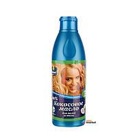 Кокосовое масло Parachute для тела и волос