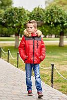 Куртка детская на мальчика с мехом теплая, фото 1