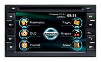Головное мультимедийное устройство Nissan Patfhinder, Note, X-Trail, Qashqai, Tiida, Juke