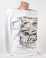 Модный свитшот женский принт Truth белый p.44-46 N1903