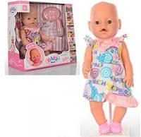 Интерактивная кукла пупс Baby Born 8009-438