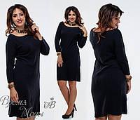 Чёрное ангоровое платье. р. 48, 50, 52, 54