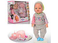 Кукла пупс Baby Born с аксессуарами и одеждой 8009-445