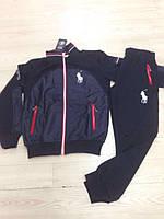 Брендовые турецкие мужские спортивные костюмы Polo Ralf Lauren, Hilfiger, Adidas, Hugo Boss
