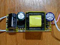 Драйвер для светодиодов 13..21х1Вт 220В 300мА