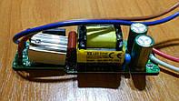 Драйвер для светодиодов 30Вт 6..12х5Вт 220В 900мА