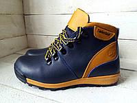 Подростковые зимние ботинки Timberland сине-желтого цвета
