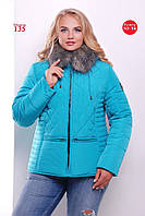 Женская зимняя куртка с мехом в расцветках (большие размеры)
