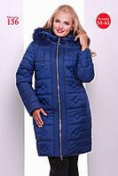 Женское модное зимнее пальто в расцветках (большие размеры)