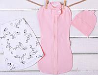 Пеленка на молнии  - Двойка (Фламинго)