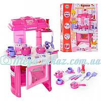 Детская кухня с плитой и вытяжкой Pink Kitchen Set: 15 аксессуаров, свет/звук эффекты