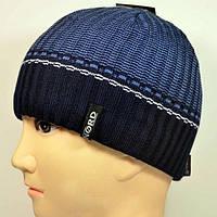 Зимняя мужская шапка