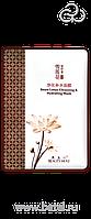 YUSONG. Маска для лица косметическая тканевая увлажняющая очищающая с экстрактом лотоса