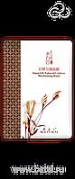YUSONG. Маска для лица косметическая тканевая увлажняющая с экстрактом лилии