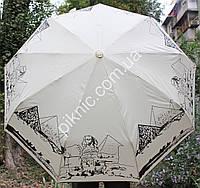 """Женский зонт складной полуавтомат """"Города"""". Зонтик от дождя gorod3!"""