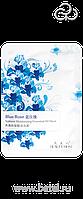 YUSONG. Маска для лица косметическая тканевая увлажняющая питательная с эфирным маслом голубой розы