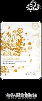 YUSONG. Маска для лица косметическая тканевая для сужения пор с эфирным маслом календулы