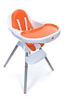 Кресло для кормления BABYmaxi, оранжевое