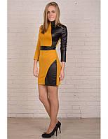 Желтое короткое платье с вставками из эко-кожи