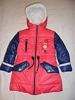 """Зимняя курточка для модных девочек """"ДАНА""""на овчине."""