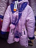 Куртка подростковая на зиму с шапкой и шарфом