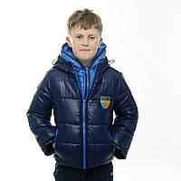 Детская зимняя куртка для мальчика Айсберг