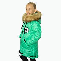Оригинальное зимнее пальто для девочки Москино.