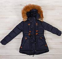 """Детская зимняя куртка-парка """"Классик"""" дл"""