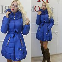 Зимняя женская куртка темно-синяя, голубая