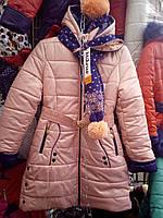Зимняя куртка на флисе (персик)