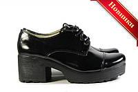 Демисезонные ботинки  закрытые туфли черные и син