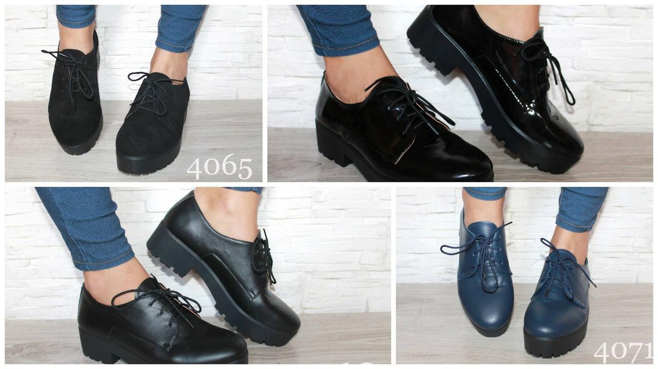 Кожаные туфли броги несколько цветов