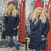 Удлиненная зимняя женская куртка черная, синяя