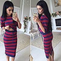 Женский модный вязанный костюм: кофта и юбка  в полоску (2 цвета)
