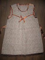 Теплый сарафан (платье ) на 3-5 лет