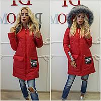 Яркая удлиненная зимняя женская куртка-парка