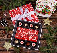 Шоколадный набор конфет с Вашим пожеланиеми