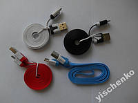 Кабель micro USB для зарядки и синхронизации 1метр