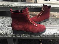 Демисезонные ботинки на молнии Lezzo. Натуральный замш, утеплитель байка. АК 31062