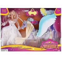 Кукла Принцесса Золушка с Пегасом Zhorya 0960
