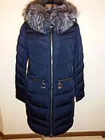 Куртка женская зимняя приталенная 378