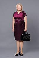 Модное женское гипюровое платье увеличенных размеров