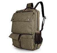 "Рюкзак сумка  ""Canvas 4 """