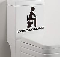 """Наклейка на стену на дверь, виниловые наклейки на туалет """"downloading""""(лист16*10см)"""