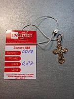 Крестик золотой 585 пробы. 0017