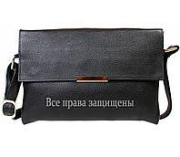 Женская кожанная сумка W105L