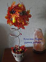 Топиарий Осенний листопад