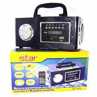 Портативная MP3 колонка Star SR-8931 с пультом