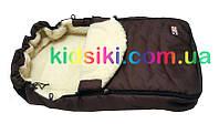 Зимний конверт в коляску в санки чехол на овчине детский
